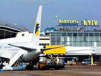 Boryspil International Airport Car Rental