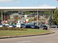 Donetsk Airport Car Rental