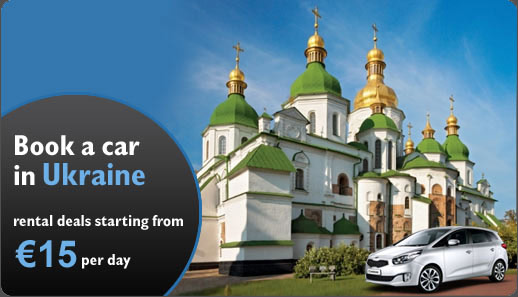 Book a car in Ukraine